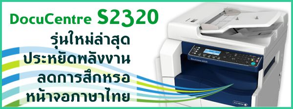 PAGE-s2320