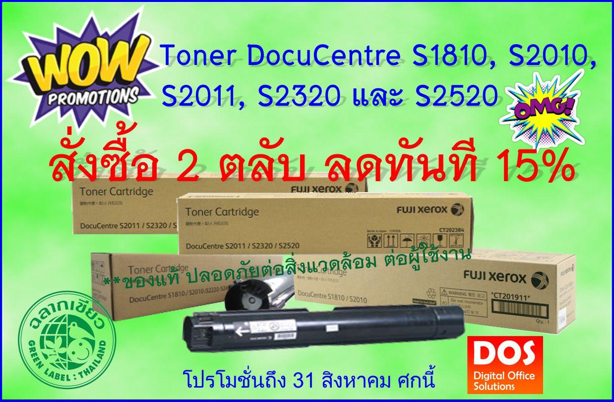 Pro Toner1