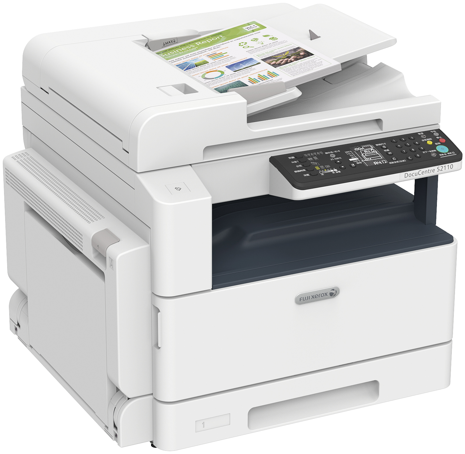Fuji Xerox DocuCentre S2110 – Authorized dealer
